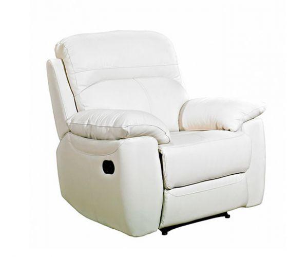 Furniture Link Aston Ivory Leather Armchair