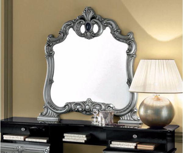 Camel Group Barocco Silver Finish Dresser Mirror