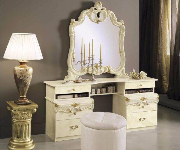 Camel Group Barocco Ivory Finish Vanity Dresser