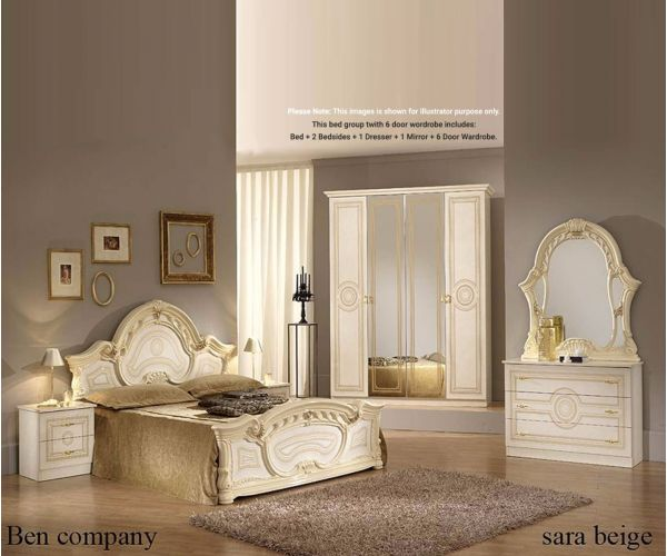 Ben Company Sara Beige Finish Italian Bed Group Set with 6 Door Wardrobe