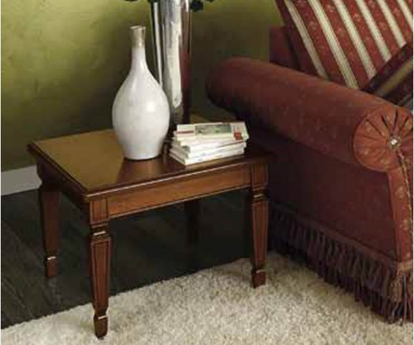 Camel Group Nostalgia Walnut Lamp Table