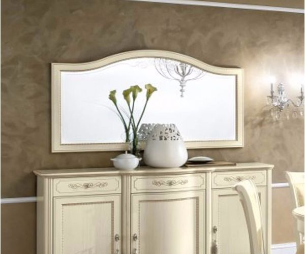 Camel Group Torriani Ivory Finish Large Mirror