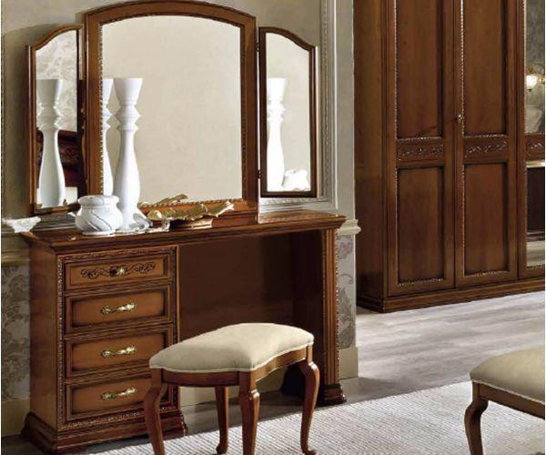 Camel Group Torriani Walnut Finish Mini Vanity Dresser