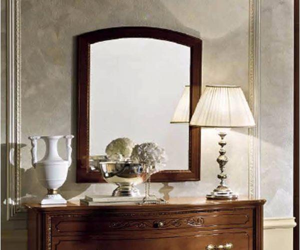Camel Group Torriani Walnut Finish Mirror