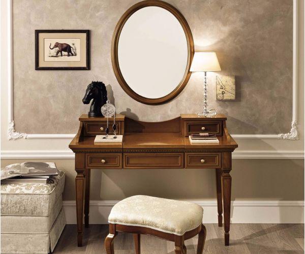 Camel Group Treviso Cherry Finish Vanity Dresser