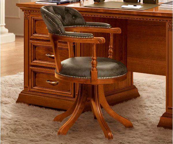 Camel Group Treviso Cherry Finish Swivel Chair