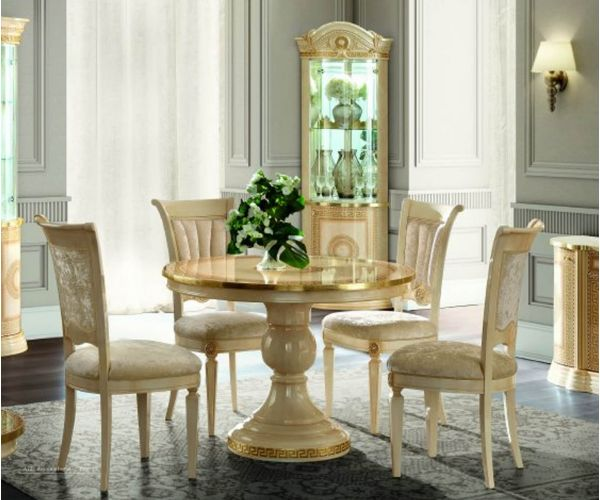 Camel Group Aida Ivory and Gold Round Extension Dining Table with 4 Chairs