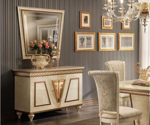 Arredoclassic Fantasia Italian 2 Door Buffet
