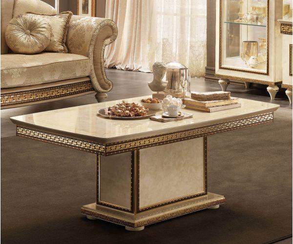 Arredoclassic Fantasia Italian Coffee Table