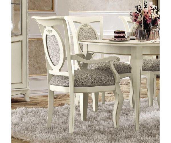 Camel Group Fantasia Bianco Antico Dining Armchair