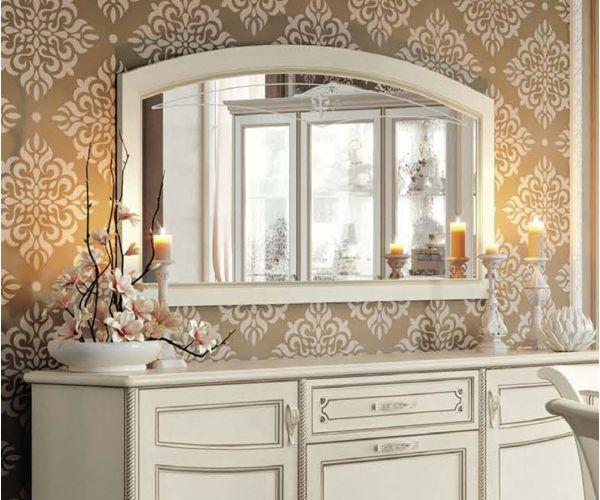 Camel Group Fantasia Bianco Antico Wall Mirror