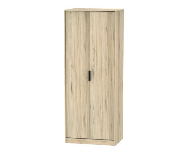 Welcome Furniture Hong Kong Bordeaux Oak 2 Door Wardrobe