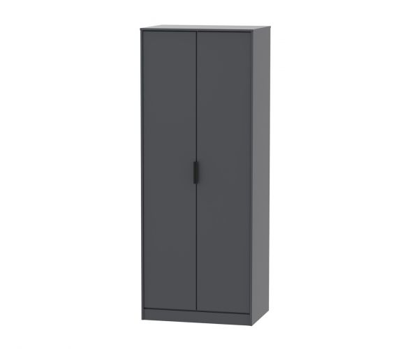 Welcome Furniture Hong Kong Graphite 2 Door Wardrobe