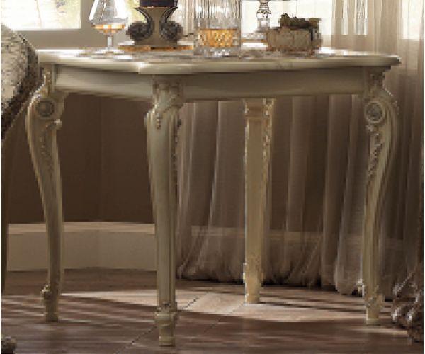 Arredoclassic Tiziano Italian Lamp Table