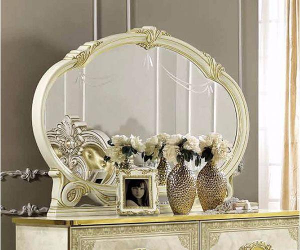 Camel Group Leonardo Ivory and Gold Finish Dresser Mirror
