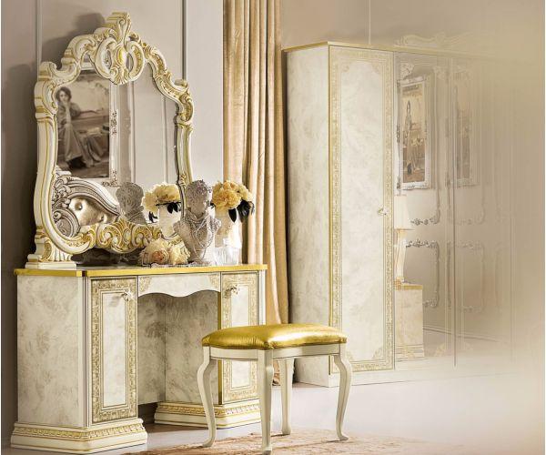 Camel Group Leonardo Ivory and Gold Finish Vanity Dresser