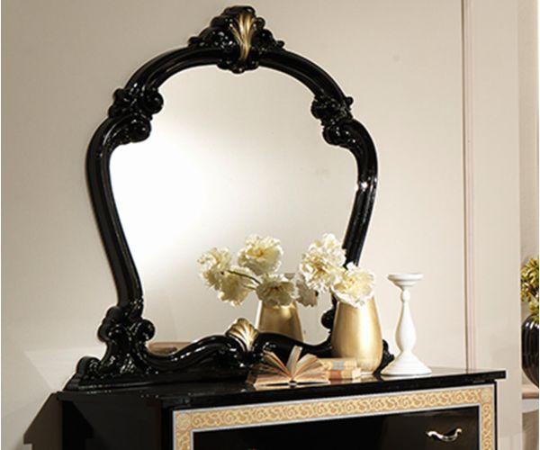 MCS Natalie Black Finish Dresser Mirror