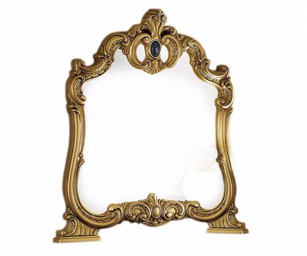 Camel Group Barocco Golden Finish Dresser Mirror