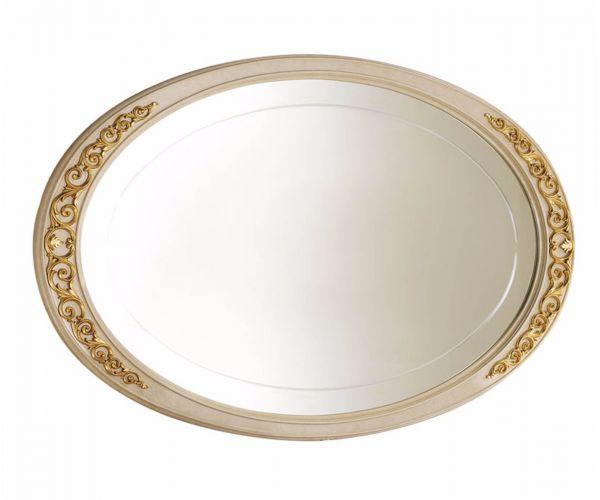 Arredoclassic Melodia Italian Buffet Mirror