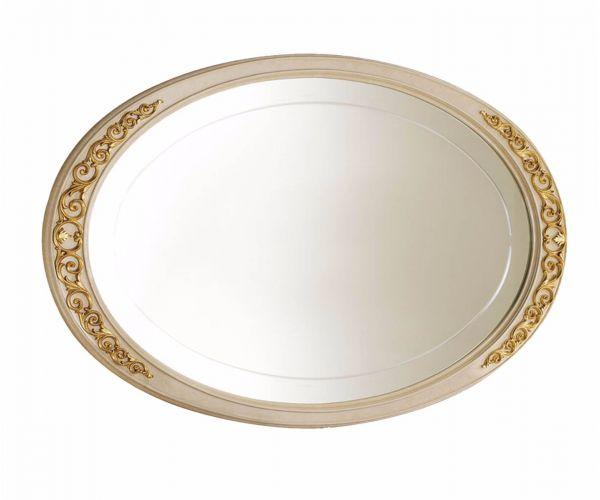 Arredoclassic Melodia Italian Dresser Mirror