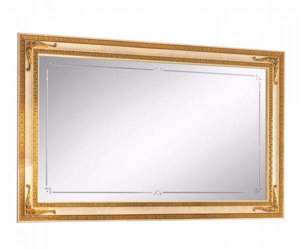 Arredoclassic Leonardo Italian Dresser Mirror