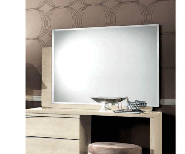 Camel Group Platinum Sand Birch Dresser Mirror