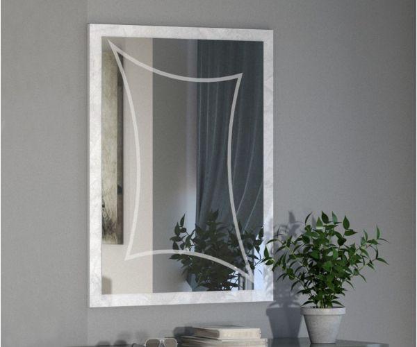 SM Italia Olivier Dresser Mirror