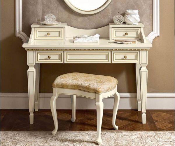 Camel Group Treviso White Ash Finish Vanity Dresser