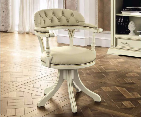 Camel Group Treviso White Ash Finish Swivel Chair
