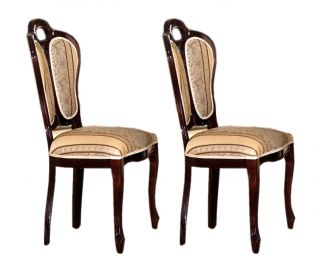 MCS Pamela Walnut Finish Dining Chair in Pair